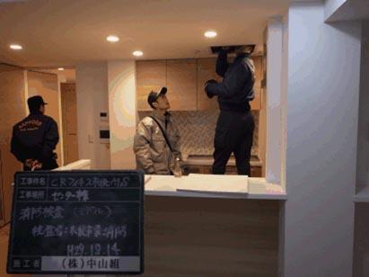 センター棟棟内モデル仮使用検査/札幌市東消防署