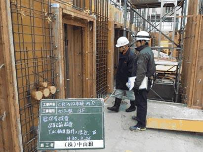センター棟 13F 壁配筋検査/TAC構造設計