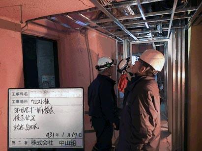 ウエスト棟3階ボード貼前(遮音壁)検査状況 H31.1.14