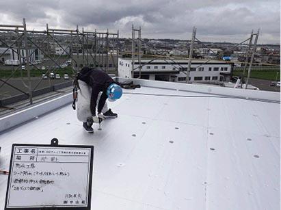 RF 屋上シート防水施工状況 H30.8.31