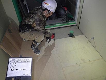 1F客室UT 床アジャスターフロアー敷き状況 H2.2.7