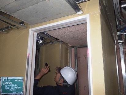 11階遮音壁隠蔽部監理者検査