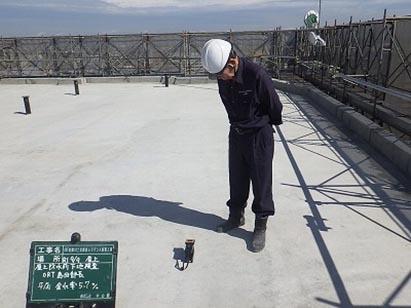 屋上防水前下地監理者検査