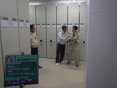 建築確認検査 江別市役所
