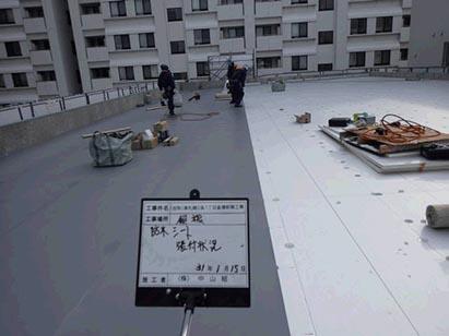 屋上屋根シート防水施工中 H31.1.15