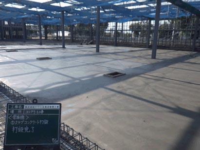 倉庫棟 1階スラブCON打設 完了 R1.7.29