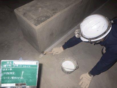 本棟1F機械室 防塵塗装 シーラー塗布状況