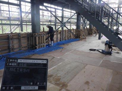 倉庫棟 腰壁型枠取付